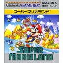 【送料無料】【中古】GB ゲームボーイ スーパーマリオランド ソフト