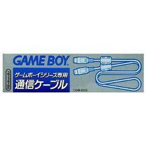 【送料無料】【中古】GB 任天堂 ゲームボーイシリーズ専用 通信ケーブル(箱あり説なし)