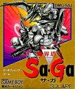 【送料無料】【中古】GB ゲームボーイ 魔界塔士Sa・Ga サガ ソフト