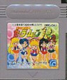 【送料無料】【中古】GB ゲームボーイ 美少女戦士セーラームーンR