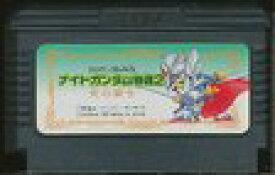 【送料無料】【中古】FC ファミコン ナイトガンダム物語2 光の騎士