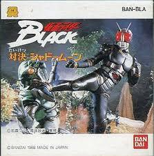 【送料無料】【中古】ファミコンディスクシステム 仮面ライダーブラック対決シャドームーン