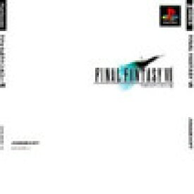【送料無料】【中古】PS プレイステーション ファイナルファンタジーVII ソフトプレステ ファイファン ファイナルファンタジー7