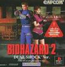 【送料無料】【中古】PS プレイステーション BIO HAZARD 2 DUAL SHOCK Ver. ソフト バイオハザード