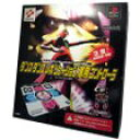 【送料無料】【中古】PS プレイステーション Dance Dance Revolution 専用コントローラー プレステ
