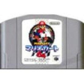 【送料無料】【中古】N64 任天堂64 マリオカート64