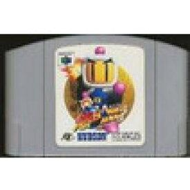 【送料無料】【中古】N64 任天堂64 爆ボンバーマン