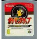 【送料無料】【中古】N64 任天堂64 ポケモンスナップ