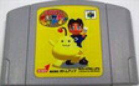 【送料無料】【中古】N64 任天堂64 おねがいモンスター