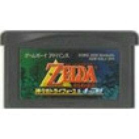 【送料無料】【中古】GBA ゲームボーイアドバンス ゼルダの伝説 神々のトライフォース&4つの剣 ソフト
