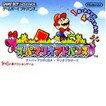 【送料無料】【中古】GBA ゲームボーイアドバンス スーパーマリオアドバンス ソフト