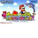 【送料無料】【中古】 GBA ゲームボーイアドバンス スーパーマリオアドバンス ソフト
