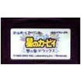 【送料無料】【中古】GBA ゲームボーイアドバンス 星のカービィ 夢の泉デラックス ソフト