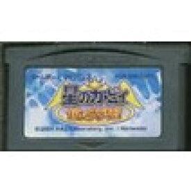 【送料無料】【中古】GBA ゲームボーイアドバンス 星のカービィ 鏡の大迷宮 ソフト