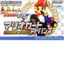 【送料無料】【中古】 GBA ゲームボーイアドバンスマリオカートアドバンス ソフト