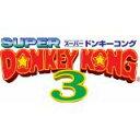 【送料無料】【中古】GBA ゲームボーイアドバンス スーパードンキーコング3 ソフト