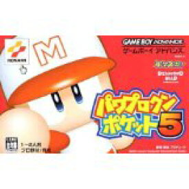 【送料無料】【中古】GBA ゲームボーイアドバンス パワプロクンポケット5 ソフト