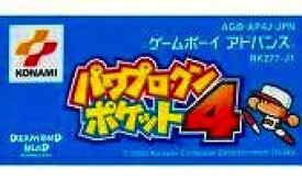 【送料無料】【中古】GBA ゲームボーイアドバンス パワプロクンポケット4 ソフト