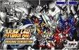 【送料無料】【中古】GBA ゲームボーイアドバンス スーパーロボット大戦 ORIGINAL GENERATION (箱説付き)