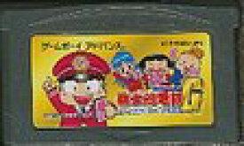 【送料無料】【中古】GBA ゲームボーイアドバンス 桃太郎電鉄G ゴールド・デッキを作れ! ソフト