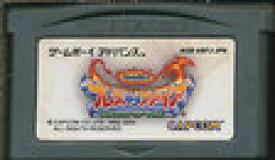 【送料無料】【中古】GBA ゲームボーイアドバンス ブレスオブファイア 竜の戦士 (箱説付き)