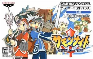 【送料無料】【中古】GBA ゲームボーイアドバンス サモンナイトクラフトソード物語 ソフト