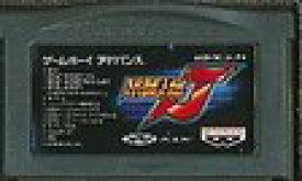 【送料無料】【中古】GBA ゲームボーイアドバンス スーパーロボット大戦J ソフト
