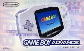 【送料無料】【中古】GBA ゲームボーイアドバンス 本体 ホワイト