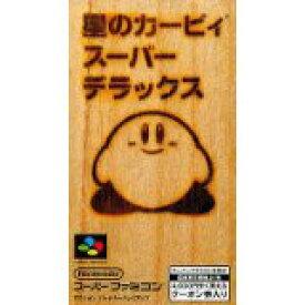 【送料無料】【中古】SFC スーパーファミコン 星のカービィ スーパーデラックス