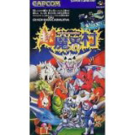 【送料無料】【中古】SFC スーパーファミコン 超魔界村