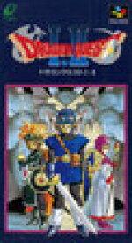 【送料無料】【中古】SFC スーパーファミコン ドラゴンクエスト1・2
