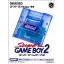【送料無料】【中古】SFC スーパーファミコン スーパーゲームボーイ2 本体