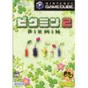 【送料無料】【中古】GC ゲームキューブ ピクミン2 ソフト