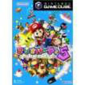 【送料無料】【中古】GC ゲームキューブ マリオパーティ5 ソフト