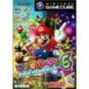 【送料無料】【中古】GC ゲームキューブ マリオパーティ6 (箱説付き)