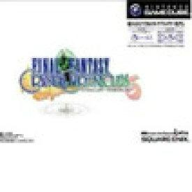 【送料無料】【中古】GC ゲームキューブ ファイナルファンタジー・クリスタルクロニクル ソフト