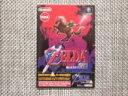 【送料無料】【中古】GC ゲームキューブ ゼルダの伝説 時のオカリナGC 裏バージョン搭載 ソフト