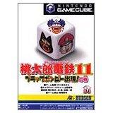 【送料無料】【中古】GC ゲームキューブ 桃太郎電鉄11 ブラックボンビー出現の巻 (箱説付き)