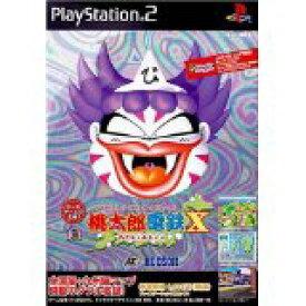 【送料無料】【中古】PS2 プレイステーション2 桃太郎電鉄×-九州編もあるばい- 桃鉄10