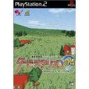 【送料無料】【中古】PS2 プレイステーション2 ダービースタリオン04