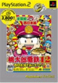 【送料無料】【中古】PS2 桃太郎電鉄12 西日本編もありまっせー!