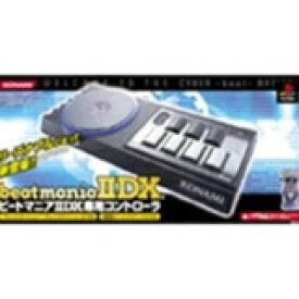 【ジャンク、使用不可】【送料無料】【中古】PS2 ビートマニア2 DX専用コントローラ コントローラー プレイステーション2