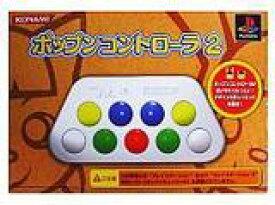 【送料無料】【中古】PS2 プレイステーション2 ポップンコントローラ2 コントローラー プレステ2(箱説付き)