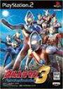 【送料無料】【中古】PS2 プレイステーション2 ウルトラマン Fighting Evolution3