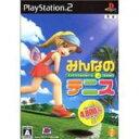 【送料無料】【中古】PS2 プレイステーション2 みんなのテニス