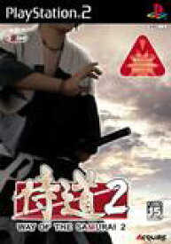 【送料無料】【中古】PS2 プレイステーション2 侍道2 WAY OF THE SAMURAI 2