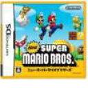 【送料無料】【中古】 DS New スーパーマリオブラザーズ ソフト