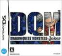 【送料無料】【中古】DS ソフト ドラゴンクエストモンスターズ ジョーカー