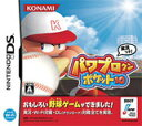 【送料無料】【中古】DS パワプロクンポケット10 ソフト