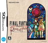 【送料無料】【中古】DS ファイナルファンタジー・クリスタルクロニクル リング・オブ・フェイト ソフト
